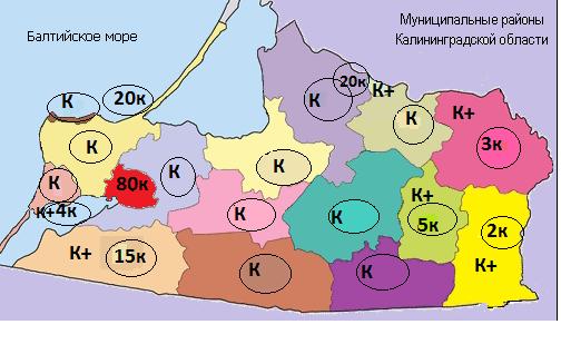 карта3.png